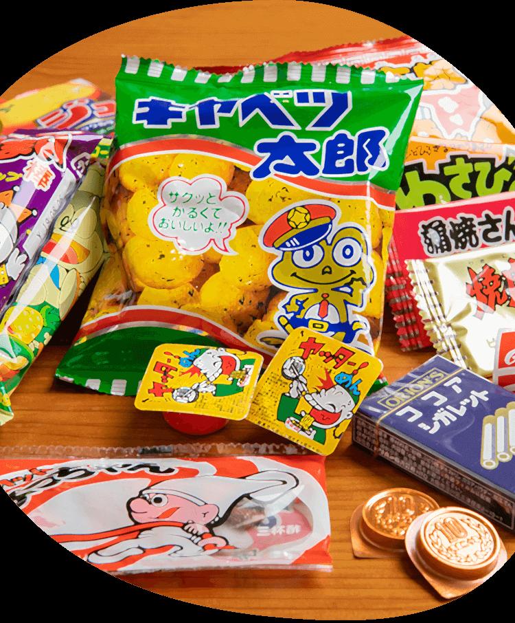 京都 駄菓子 バー 京都で唯一の駄菓子バー?!え、なにそれおもしろそう!梅田で話題の駄菓子バーが河原町にやってきた!!